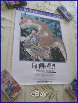 Akira Toriyama Exhibition Dragon Ball Jump Japan B2 Size Official Poster