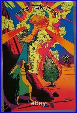 GOD SAID, I AM THAT I AM 1971 VINTAGE BLACKLIGHT POSTER THE THIRD EYE By John