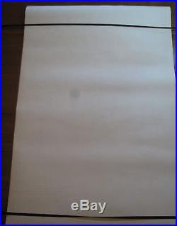 MAGNIFICENT MEDUSA (1971) MARVEL THIRD EYE black light poster TE 4013 Jack Kirby
