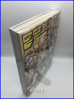 NEW Weekly Shonen JUMP manga magazine 2021 No3.4.5.6 One Piece oversized poster
