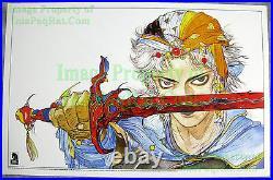 NITF! FIRION Blood Sword Poster The Sky Art of Final Fantasy Yoshitaka Amano