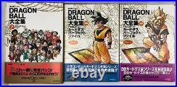 Rare lot ART BOOKS DBZ DRAGON BALL Edition Japonaise avec Posters et Cartes TBE