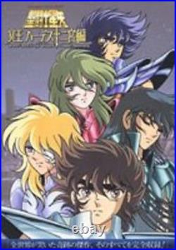 SAINT SEIYA ART Book japan Hades Chapter Sanctuary Anime