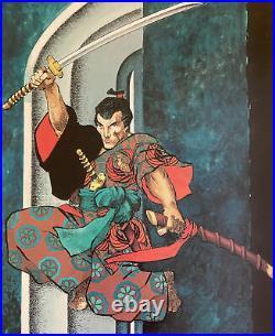 Vintage Frank Millers RONIN Samurai Poster 1983 DC Comics Never Displayed Rare