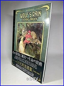 Wolf's Rain withPoster Art Works Toshihiro Kawamoto Fan Book 2004 MG18